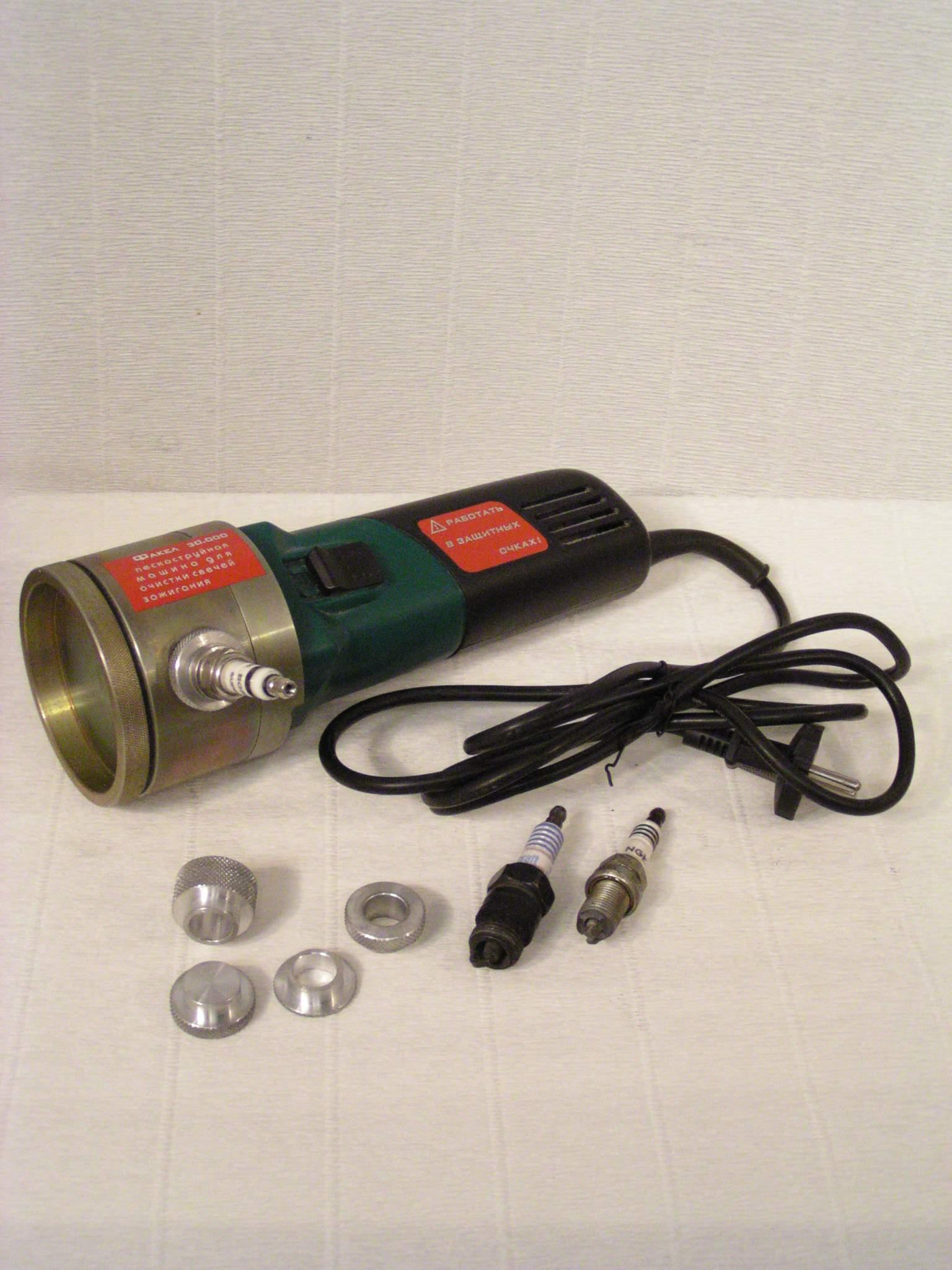 Пескоструйный аппарат своими руками для свечей зажигания